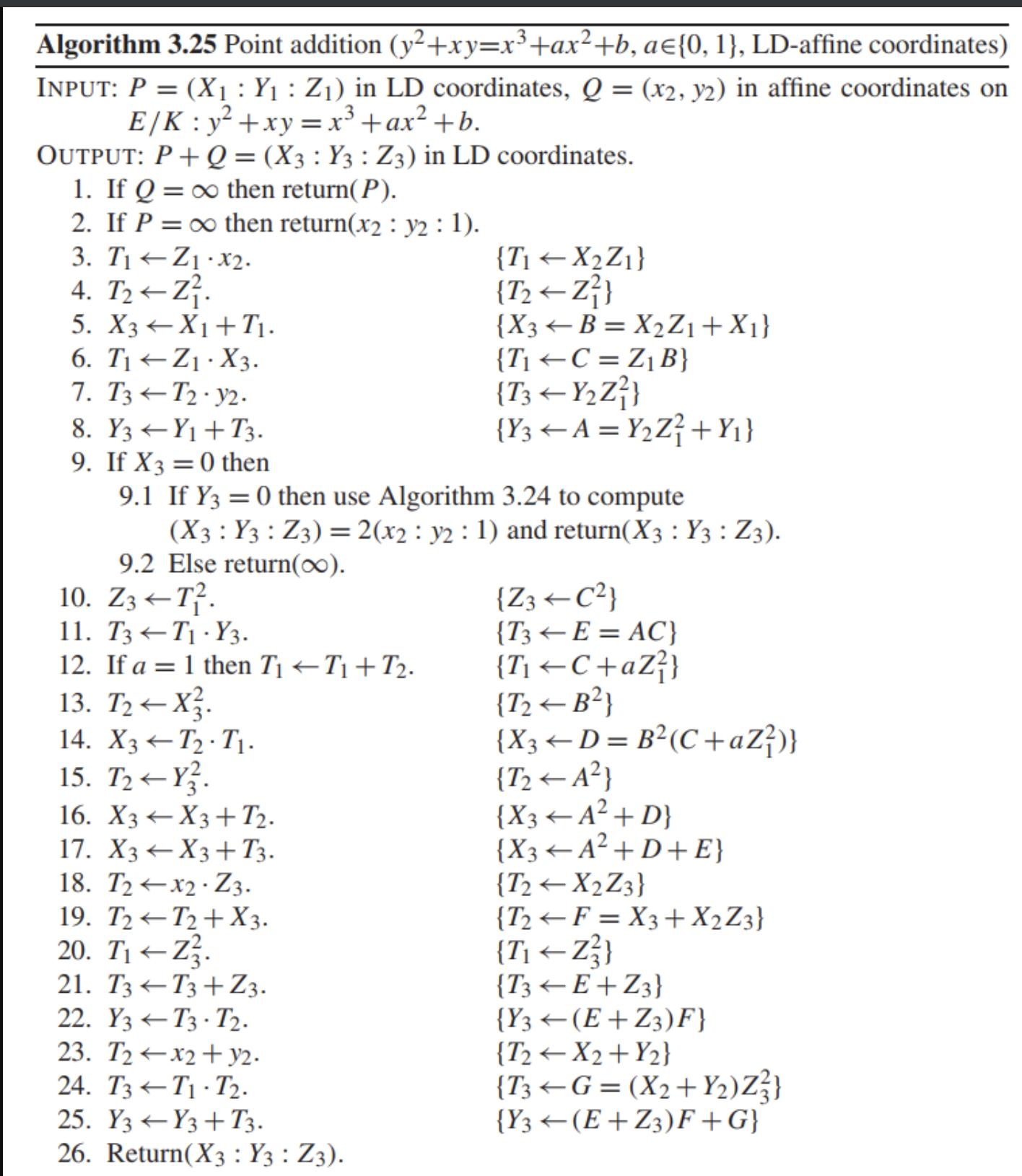 guide to elliptic curve cryptography
